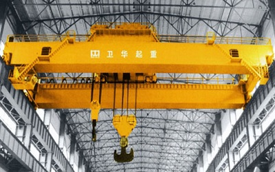 Double Girder Overhead Cr