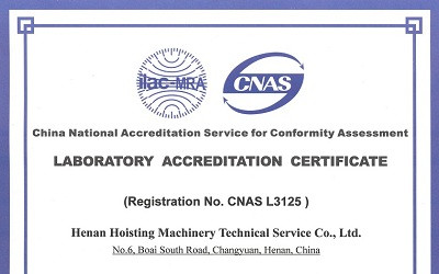 National Laboratory Certificate