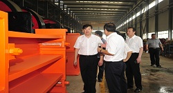 China Shenhua Group Leaders Visit Weihua Cranes