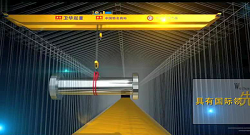 Anti-sway System to Overhead Cranes | Weihua Cranes
