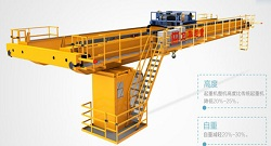 EOT Crane Specification | Weihua Cranes
