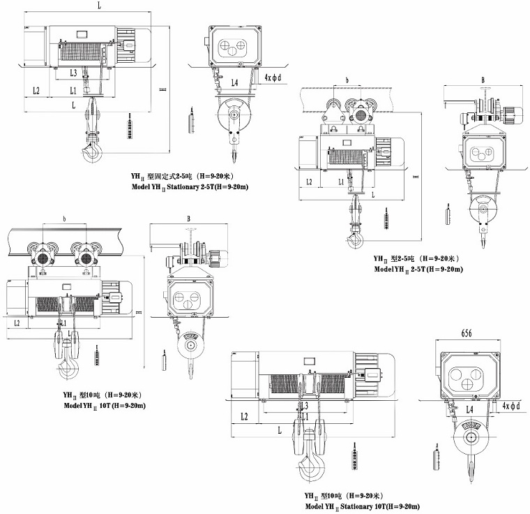 Metallurgical Electric Hoist Sketch