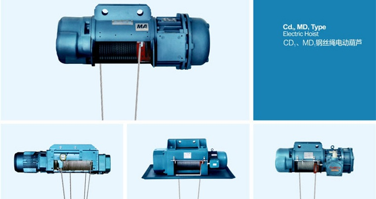 CD Type Electric Hoist