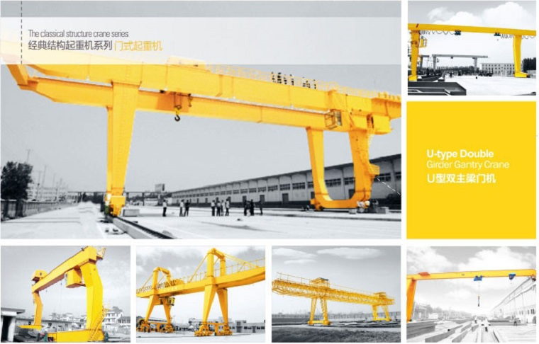 gantry cranes technical details The single-girder overhead traveling cranes by epke are one of the most technical specifications boat hoists straddle carriers and gantry cranes overhead.