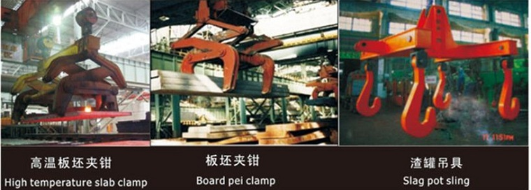high temperature clamp spreader